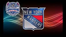 Rangers Goal Light 2014 Coors Light Nhl Stadium Series New York Rangers Goal