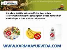 Kidney Patient Diet Chart In Urdu Diet Chart Kidney Patients Karma Ayurveda