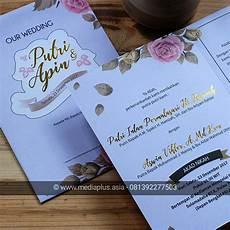 mp 192 undangan softcover floral gold cetak undangan