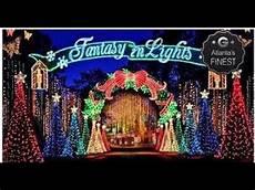 How Long Is Callaway Gardens In Lights Callaway Gardens In Lights 2015 Youtube