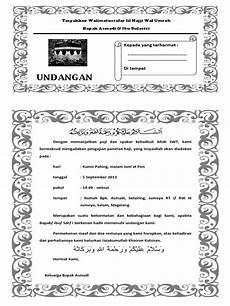 contoh undangan haji umrah