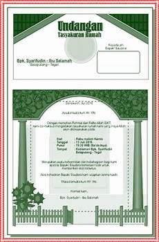 undangan tasyakuran rumah undangan tasyakuran rumah syarifudin