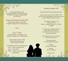 lop undangan natal harga template undangan lop