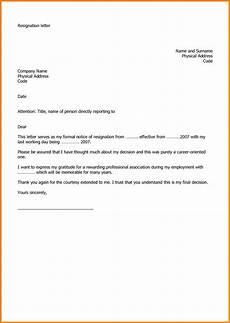 Resignation Letter Cover Letter Format For Job Resignation Resignation Letter