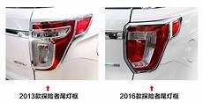 2018 Ford Explorer Light Cover Car Abs Chrome Rear Light Cover Trim For Ford
