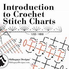 How To Make A Crochet Pattern Chart Introduction To Reading Crochet Charts A Free Step By