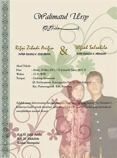 download undangan pernikahan yang bisa di edit joy
