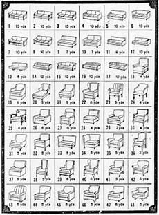 Chart Furniture California House Remodel Modern Sofa Revamp