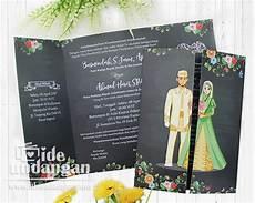 27 contoh undangan pernikahan simple unik islami