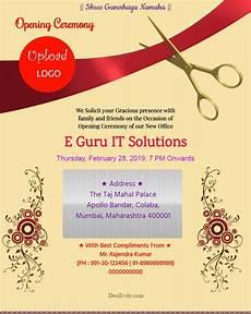 Inauguration Invitation Card Sample Office Inauguration Invitation Card With Logo