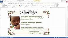 download template kartu ucapan aqiqah