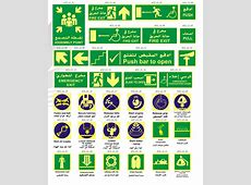 hse, safety, ppe, osha, safety signs, signage, traffic signs, safety topics, coshh, no smoking