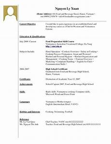 Resume Template No Experience Student No Experience High School Resume No Experience Job