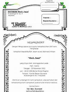 19 design contoh undangan walimatul ursy desain undanganku