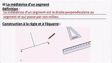 Definition De La Pnl Niveau 6 232 Me G4 C D 233 Finition De La M 233 Diatrice D Un