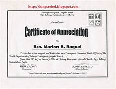 Certificate Of Appreciation Examples Tidbits And Bytes 01 01 2011 02 01 2011