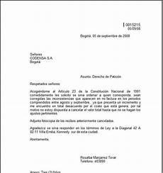 Ejemplos De Cartas De Peticion Elaboracion Y Manejo De Documentos Institucionales Carta