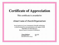 Appreciation Certificates For Employees Employee Appreciation Certificate Template Free