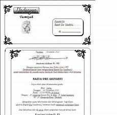 contoh cover undangan aqiqah contoh isi undangan