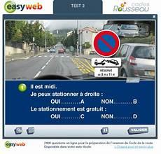 code rousseau 2017 gratuit code de la route code de la route rousseau code de la route gratuit