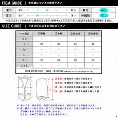 Ralph Small Size Chart Rakuten Ichiba Shop Mixon Polo Ralph Kids Polo