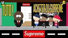 buy supreme how to buy supreme in w herapradel