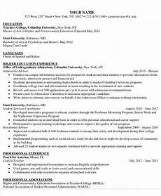 Education Experience Resume 14 Education Resume Templates In Word Free Amp Premium
