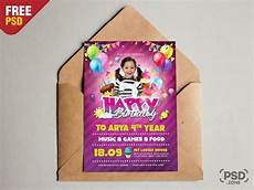 A5 Invitation Template A5 Birthday Invitation Card Psd Psd Zone