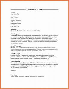 Cover Letter Heading No Name Cover Letter No Employer Name Need Someone To Write My Essay