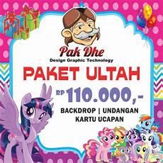 paket undangan ulang tahun anak karakter little pony