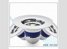 SMZ Auto Block Odor Kitchen Sink Bathroom Veranda Shower Floor Drain Trap 50mm   eBay
