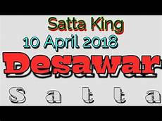 Satta Chart Gali 2018 Satta King 10 April 2018 Desawar Dhamaka Jodi Game Solid