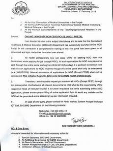 Noc No Objection Certificate Notification Of Online No Objection Certificate Noc
