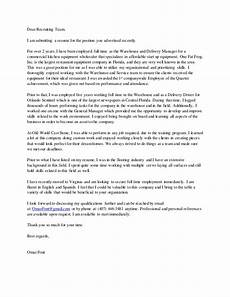 Dear Recruiter Omar Font Cover Letter 2015