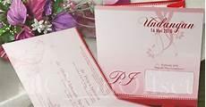 cleon offset cetak undangan pernikahan murah harga