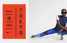 Lmnop Design Lmnop Creative Nike