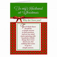 Romantic Christmas Cards Romantic To My Husband At Christmas Card Zazzle