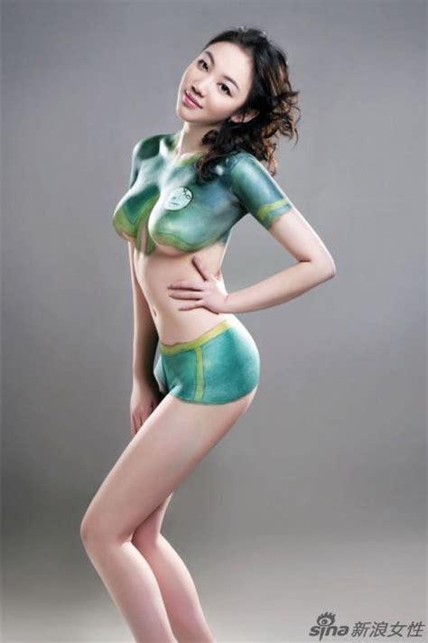 Rachel Chava Raizel Nackt