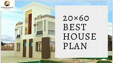 20 215 60 best house plan