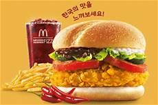 Mc Malvorlagen Indonesia Mcdonald S Indonesia Introduces New Menu Korean Mcspicy