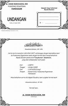 contoh undangan tasyakuran ms word harga undangan tas
