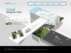 3d Website Design Templates 3d Style Web Template Psd Free Download