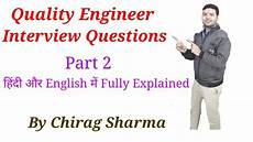 Interview Questions For Quality Engineer Quality Engineer Interview Questions Amp Answer Detailed In