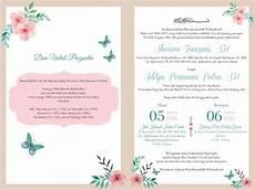 23 contoh undangan pernikahan islami masa kini