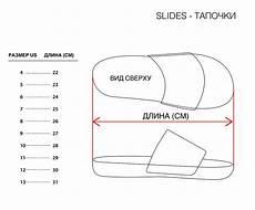 Ripndip Size Chart купить футболка Ripndip Nerm Paradise Tee Uv Activated