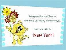 New Year Card Photo Greetings And Wishes For 2013 Happy New Year Xcitefun Net