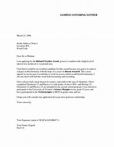 Advertising Resume Cover Letters Professional Resume Cover Letter Sample Sample Resumes