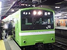 ウグイス201系運転開始 Railway Enjoy Net 鉄道トピックス