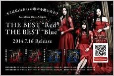 Anilive Chart Kalafina To Release Best Of Album Jpopasia