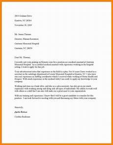 Cover Letter Sample Medical Medical Assistant Cover Letter Samples Beautiful 8 Medical